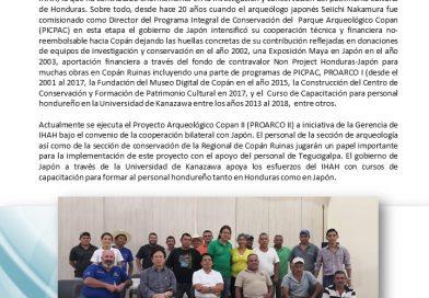 IHAH y la Universidad de Kanazawa, Japón Ejecutan Proyecto Arqueologico Copán II (PROARCO II)